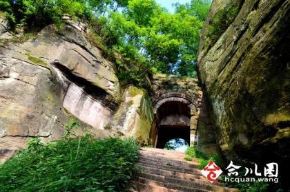 佛道教圣地千年古刹龙多山(中国·重庆·合川区龙凤镇)